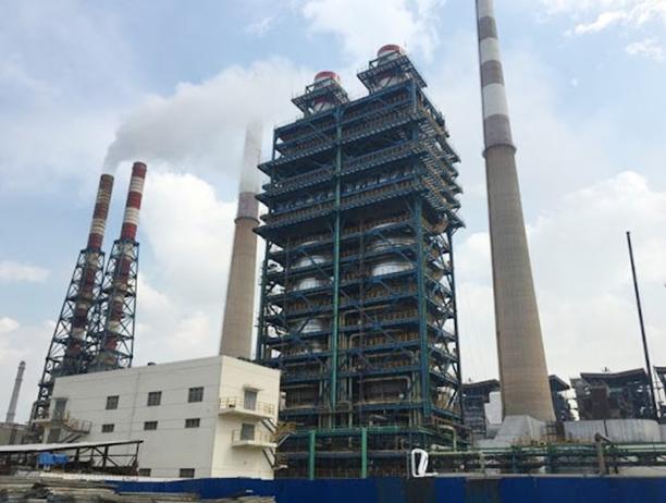 扬子石化热电厂